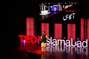 nabeel qadeer tedx talk islamabad what makes an IDEA