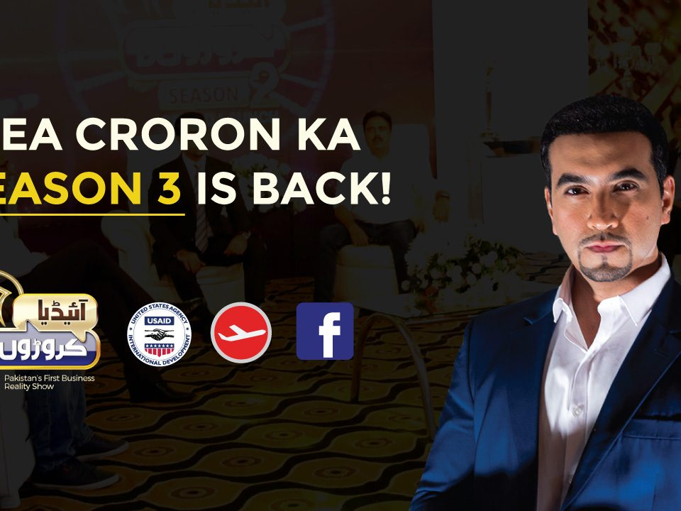 Idea Croron Ka Season 3