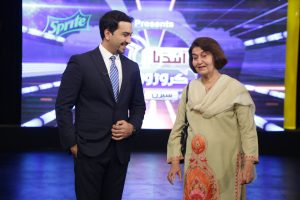 Idea Croron Ka Season 3 Episode 7 Justice Nasira Javed Iqbal