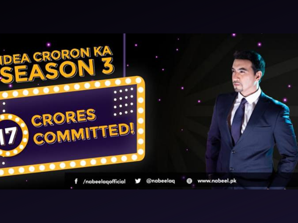 nabeel qadeer, idea croron ka, season 3