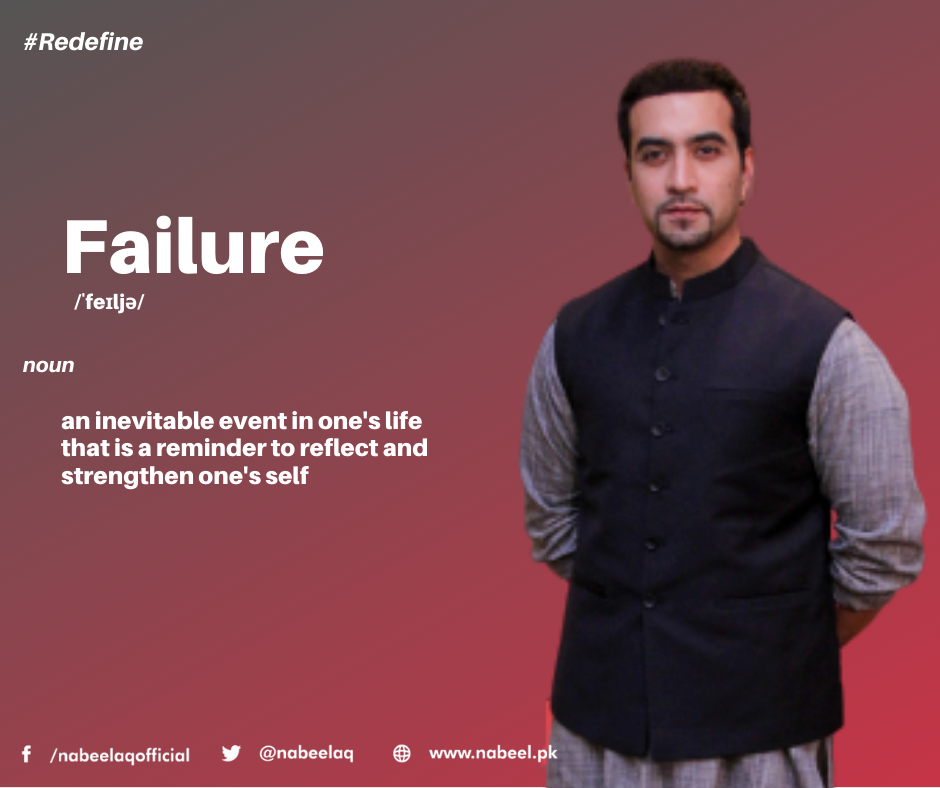 Nabeel Qadeer, Who is Nabeel Qadeer, Nabeel Qadeer tips for life, Nabeel Qadeer motivational quotes, Nabeel Qadeer inspirational quotes, Nabeel Qadeer life hacks, How to be effective, how to be productive, productivity tips, Nabeel Qadeer profession, Youth activists in Pakistan, Top CEOs of Pakistan, Top businessmen of Pakistan, Nabeel Qadeer books, This Book is About YOU